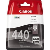Cartridges, toners for printers Canon PG-440
